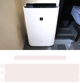 加湿機能付き空気洗浄機