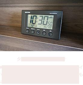 タイマー付き電波時計