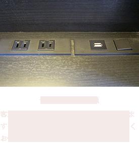 デスクUSB電源