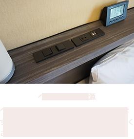 ベッドUSB電源