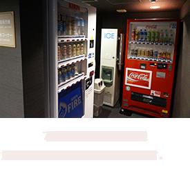 7Fアルコール自販機